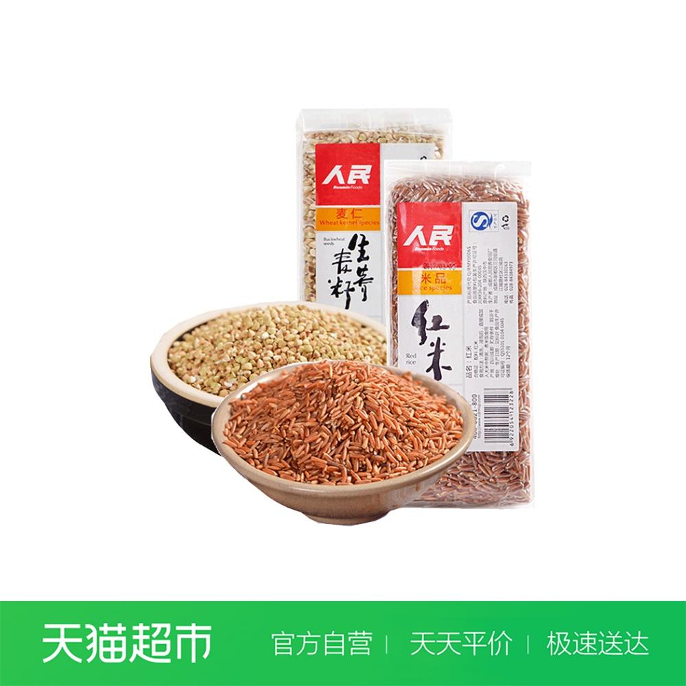 人民食品五谷杂粮粗粮组合荞麦米500g+红稻米陕西汉中红米300g