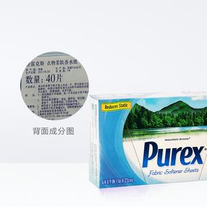 美国purex普雷克斯烘干机香水纸柔顺衣物持久留香 山野微风香40片