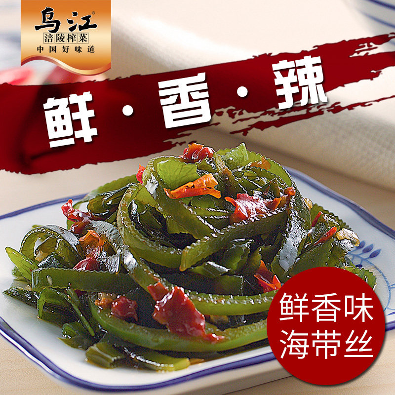 Маринованные/маринованные The Wujiang River  350g