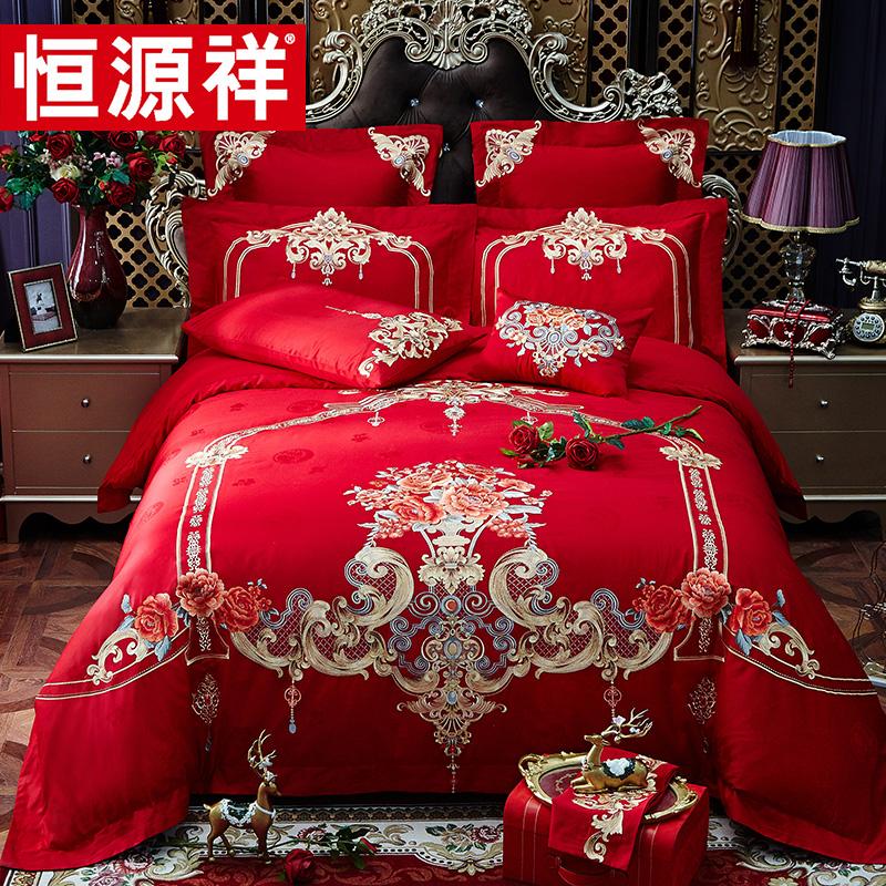 恒源祥100支长绒棉全棉婚庆四件套大红结婚床上用品纯棉刺绣新婚