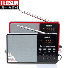 Радиоприёмник The Tecsun Tecsun/d3 MP3