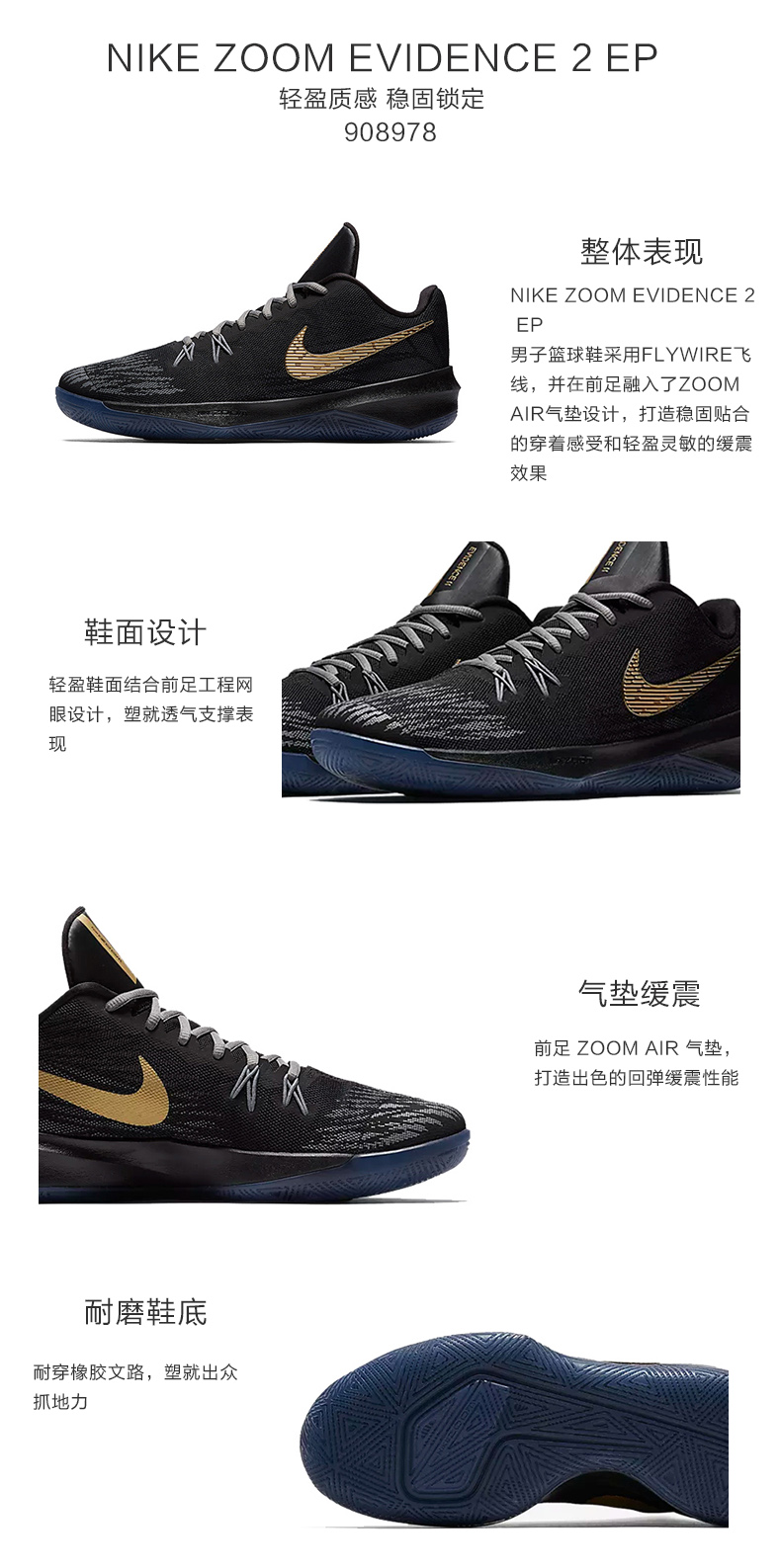 c37e9ee3a84d Nike Nike Zoom Evidence II EP Men s Wear-resistant Outfield Combat ...
