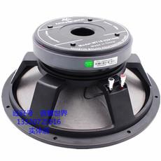 Электро-акустическое устройство Mingyin out sound 18
