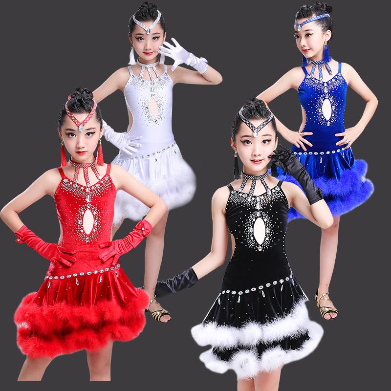 新款拉丁舞比赛服 儿童拉丁舞演出服 少儿拉丁表演服_7折现价158元