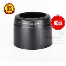 Бленд OTHER ET-65B EF 70-300mm F/4.5-5.6