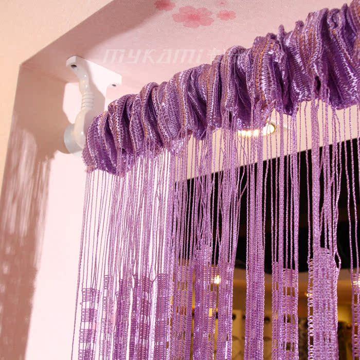 麦卡米窗帘紫色线帘U912线帘