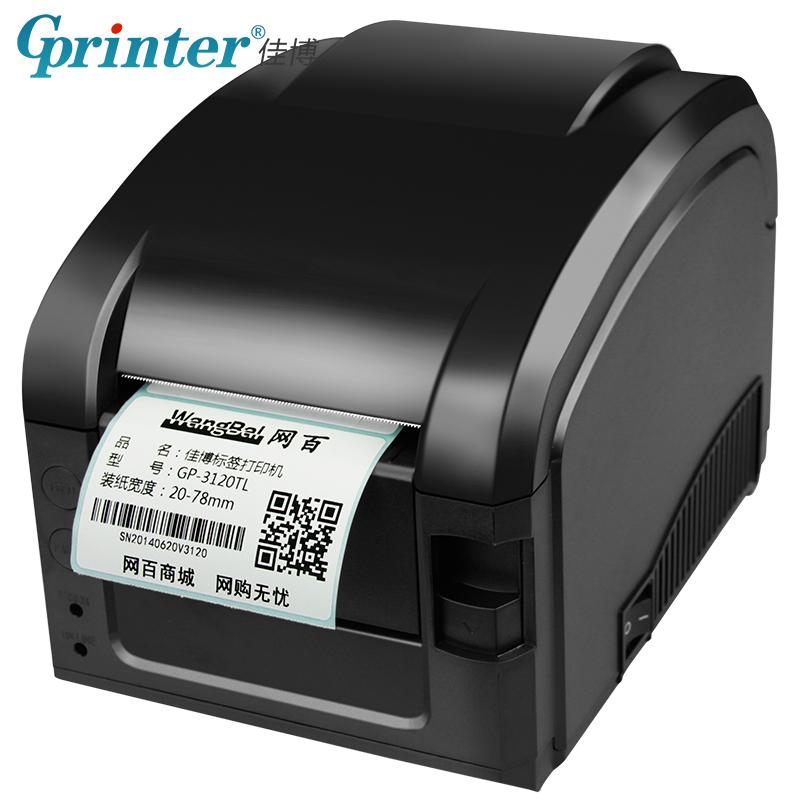 佳博GP3120TL条码标签打印机价格标签机服装吊牌热敏不干胶打印机