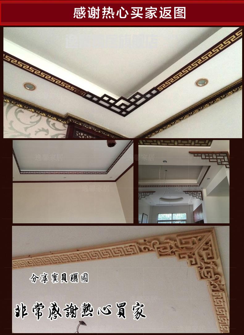 东阳木雕实木线条雕花中式仿古吊顶电视背景墙装饰回纹线木线定制