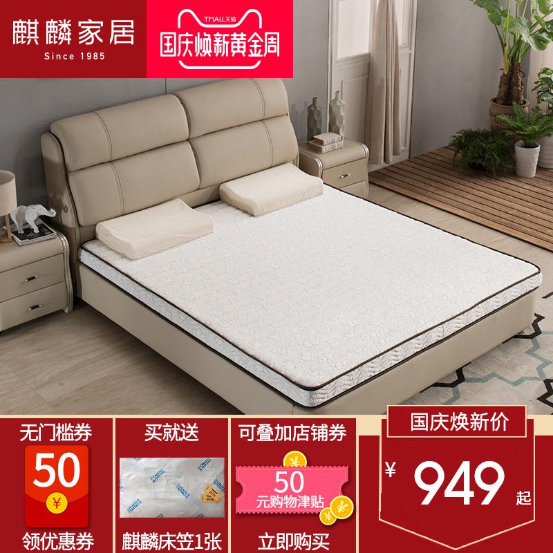 麒麟棕垫硬床垫天然乳胶加椰棕薄成人 1.8米儿童学生床垫栖霞枫情