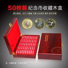 Коробка для нумезматики Китайский Зодиак год