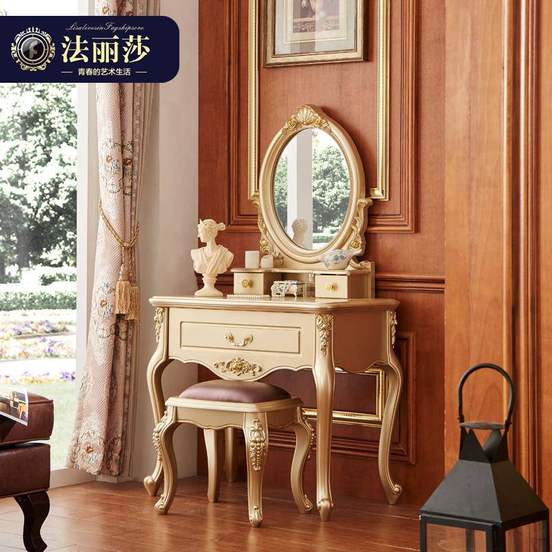法丽莎家具欧式实木梳妆台卧室梳妆桌妆镜奢华香槟金化妆台Y1