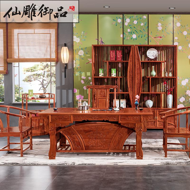 红木茶桌椅组合小户型茶台实木花梨木家具新中式刺猬紫檀功夫茶桌