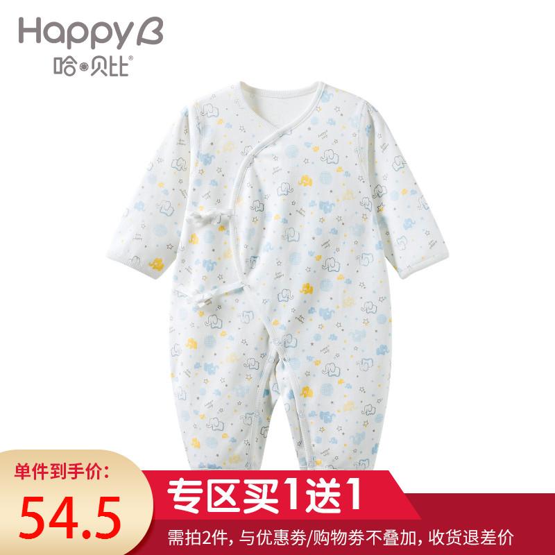 哈贝比婴儿连体衣春秋款无骨宝宝绑带和尚服哈衣新生儿纯棉衣服