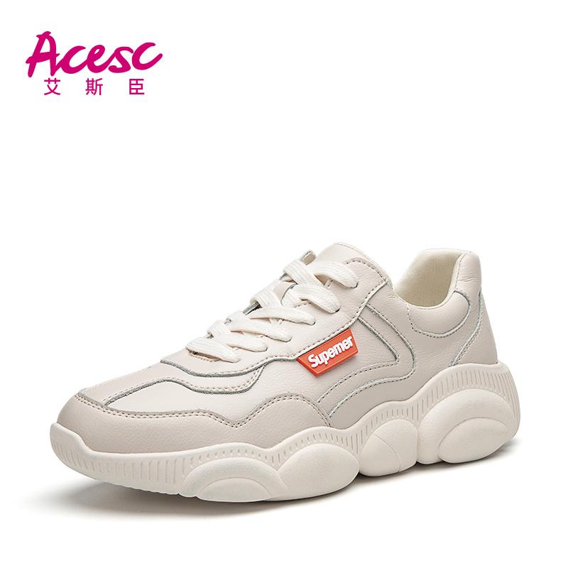 艾斯臣真皮小白鞋女冬季加绒2019新款网红女鞋小熊老爹鞋运动板鞋