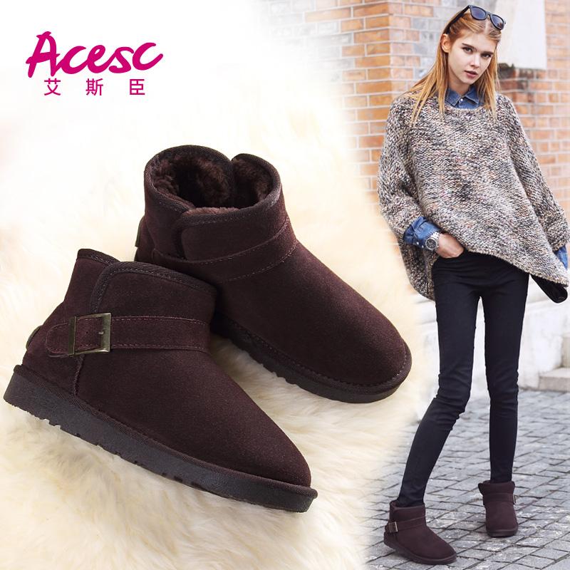 艾斯臣网红雪地靴女短筒冬季短靴韩版百搭学生加绒棉鞋面包女鞋子