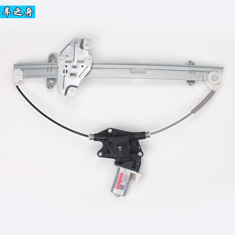 专用于悦达起亚福瑞迪玻璃升降器总成 电动车窗支架钢丝 前后左右