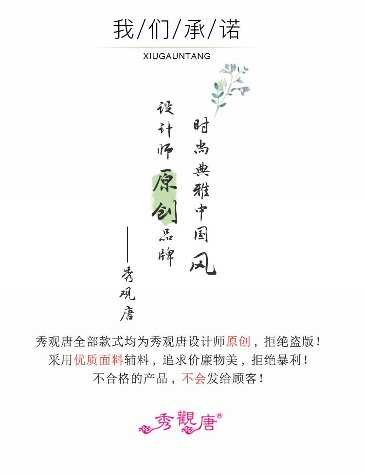 香思_14.jpg