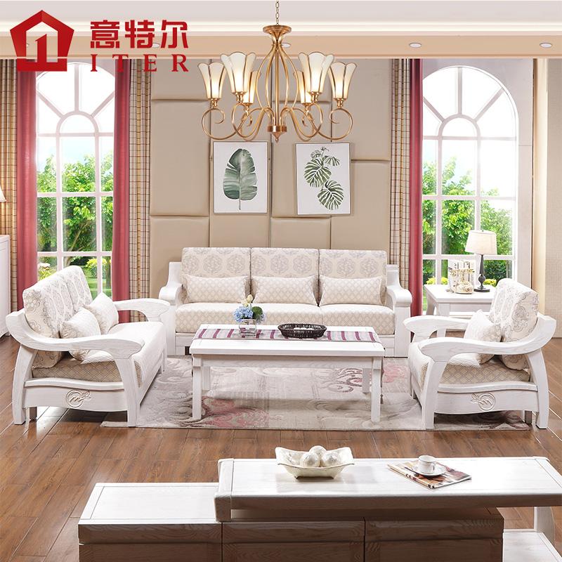 水曲柳实木沙发现代简约客厅白色实木布艺沙发组合小户型转角沙发