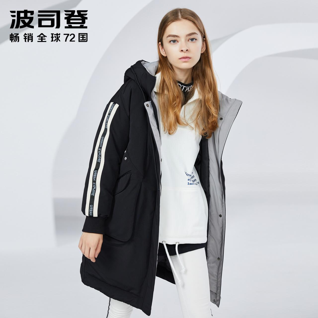 波司登羽绒服女中长款2018新款时尚女士连帽冬季外套B80142508DS