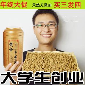 天天特价 野生黄金牛蒡茶正品牛蒡根 牛蒡茶正品包邮  苍山牛蒡茶