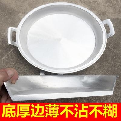 woll/弗欧 加厚煎锅铝平底锅铝不粘锅水煎饺锅炕饼锅烙饼手工铸铝铝锅平底锅