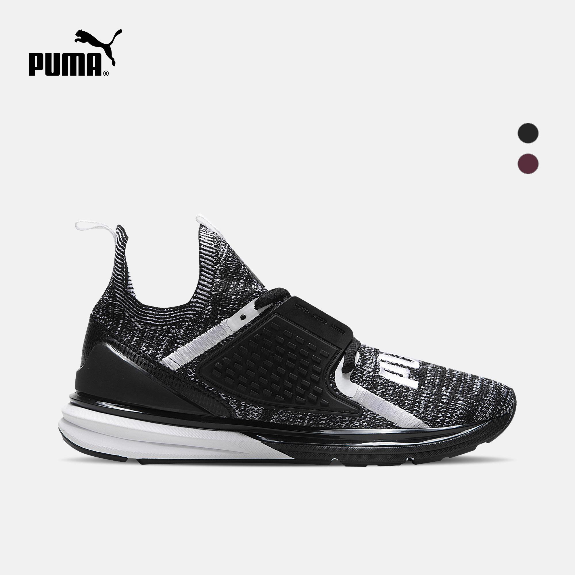 PUMA彪马官方 男子跑步鞋 Limitless 2 evoKNIT Block 191597