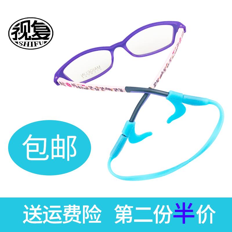 眼镜防滑绳子儿童运动固定耳勾托腿脚套挂绳绑带链子眼睛框架防掉
