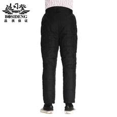 Insulated pants Bosideng b1301317
