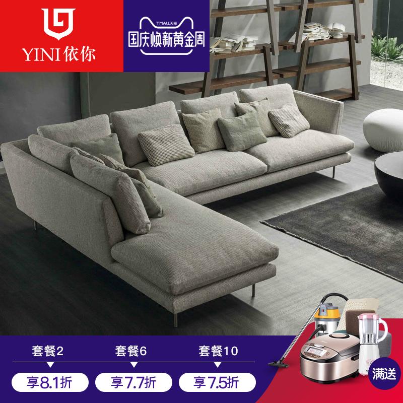 现代简约大小户型布艺沙发客厅三人七字型3米超宽4人位直日式沙发