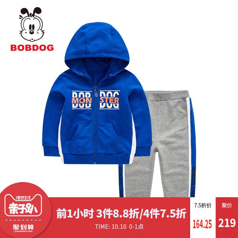 巴布豆童装旗舰店2018秋季新款两件套男童运动套装外套上衣长裤子