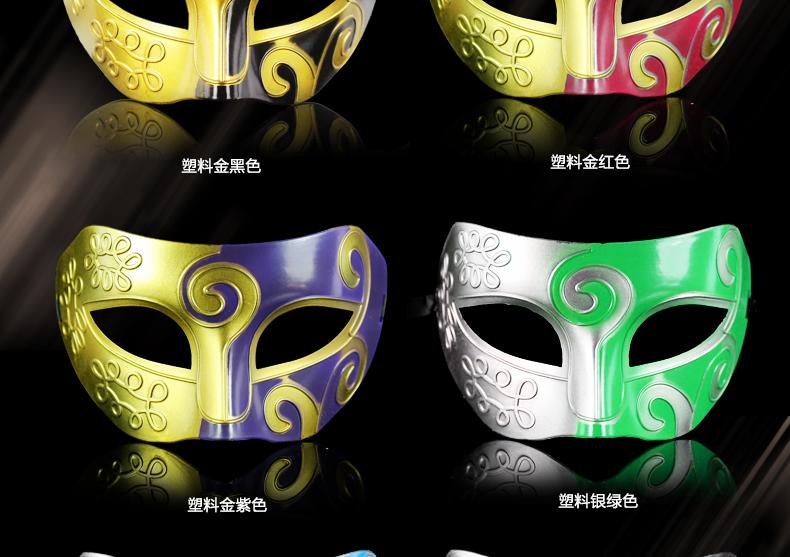 仕彩万圣节面具男化妆舞会派对表演复古爵士绅士树脂半脸面具女