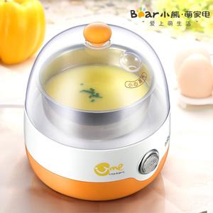 小熊煮蛋器自动断电蒸蛋器家用小型多功能煮蛋机蒸鸡蛋羹早餐神器