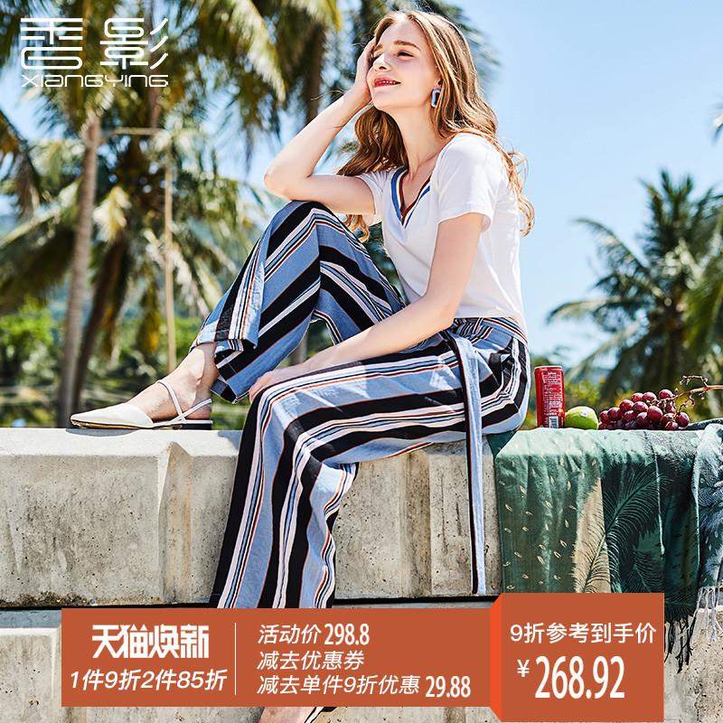 阔腿裤套装女香影2018夏装新款修身条纹高腰休闲裤v领t恤两件套