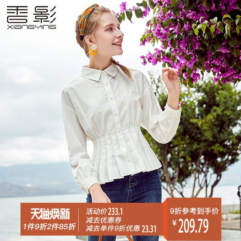 衬衫女长袖 香影2018秋装新款ins收腰衬衣韩范翻领修身显瘦上衣潮