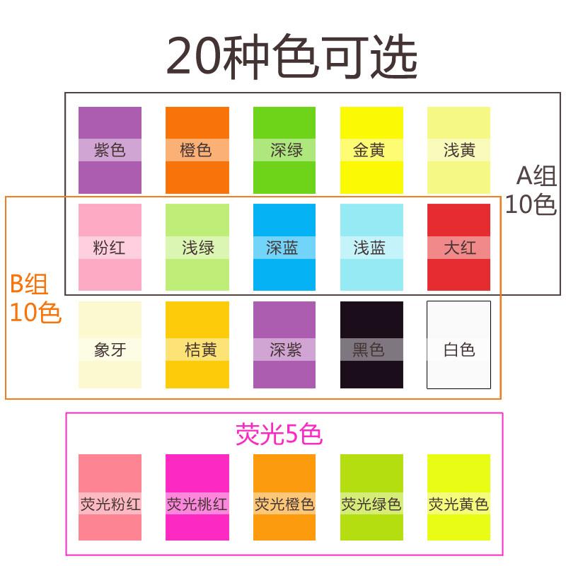 Бумага цветная для принтера Yuan Hao a480g A4 80g A4 100