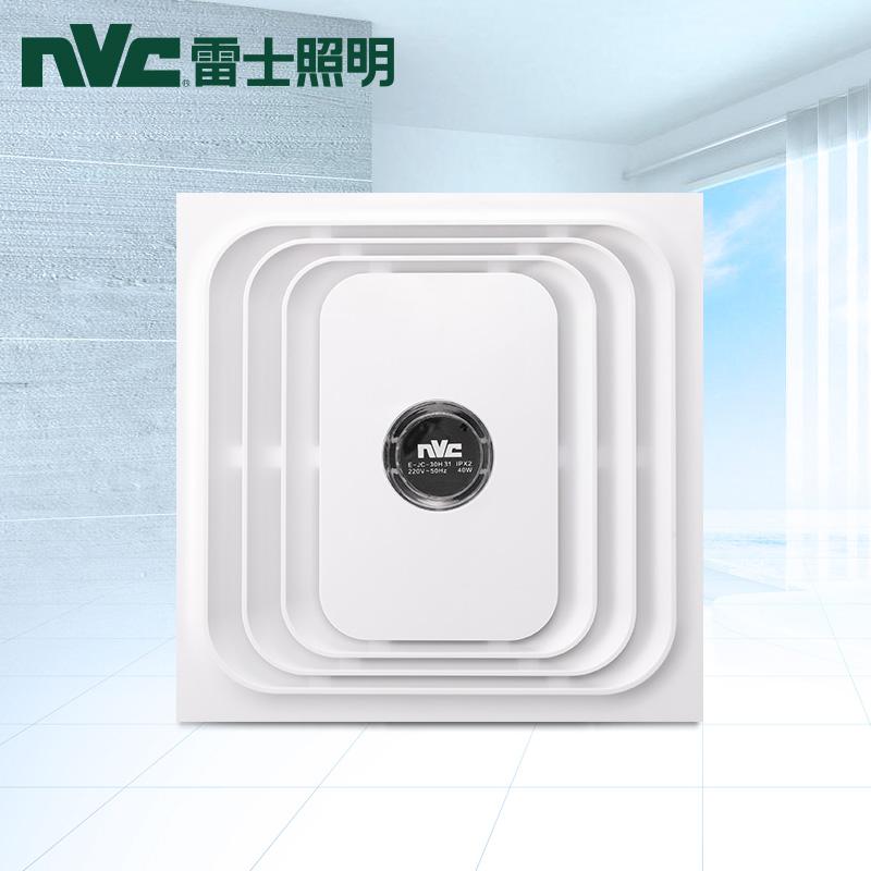 雷士照明换气扇厨房嵌入式卫生间冷风集成吊顶强力静音换气扇