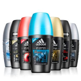 Adidas阿迪达斯止汗露走珠液男女士持久淡香防汗喷雾香体滚珠香水