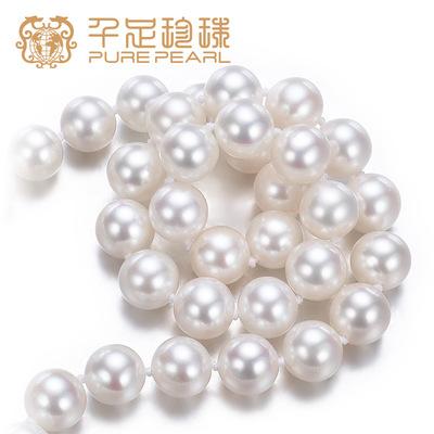 千足珍珠项链 若绵 AAAA圆润强亮7.5-8-8.5mm淡水珍珠珠宝送妈