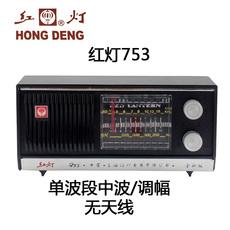 Радиоприёмник Red light 753