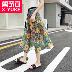 Skirt Hope I can xyk17b2033 2017