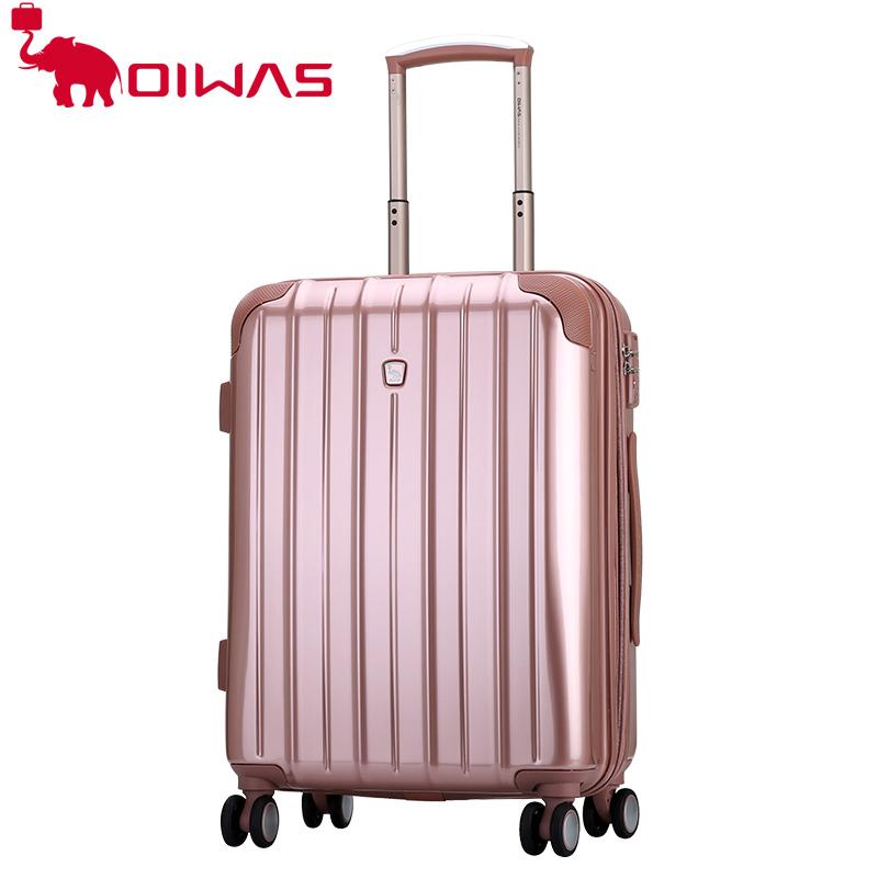 爱华仕新款拉杆箱女行李箱万向轮2024寸旅行箱 女 拉杆箱子密码箱