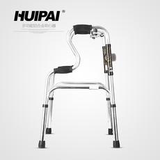 ходунки для инвалидов Hui sent