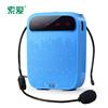 索爱 S-618小扩音器教师专用导游教学腰挂大功率蜜蜂唱戏机多功能