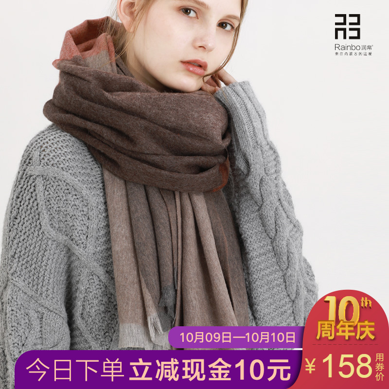 润帛 英伦经典山羊绒格子围巾女冬天 时尚长款披肩两用秋冬季新款