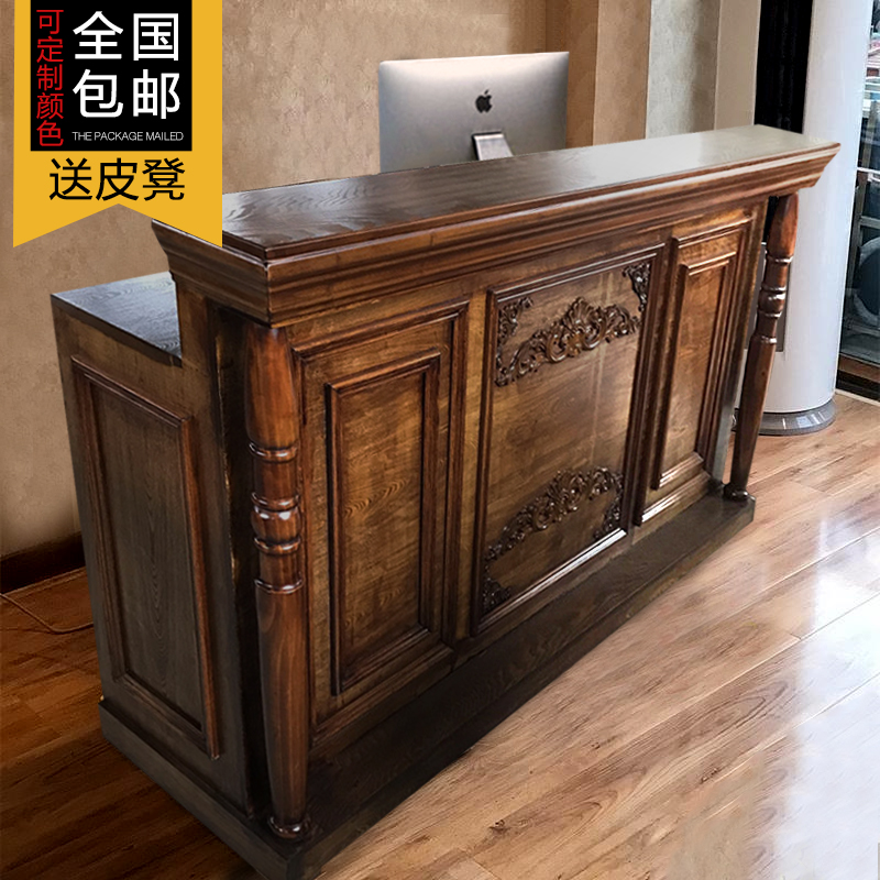 2017 New Clothing Cashier Solid Wood Old Bar American Retro Front Barber Reception Desk 包邮