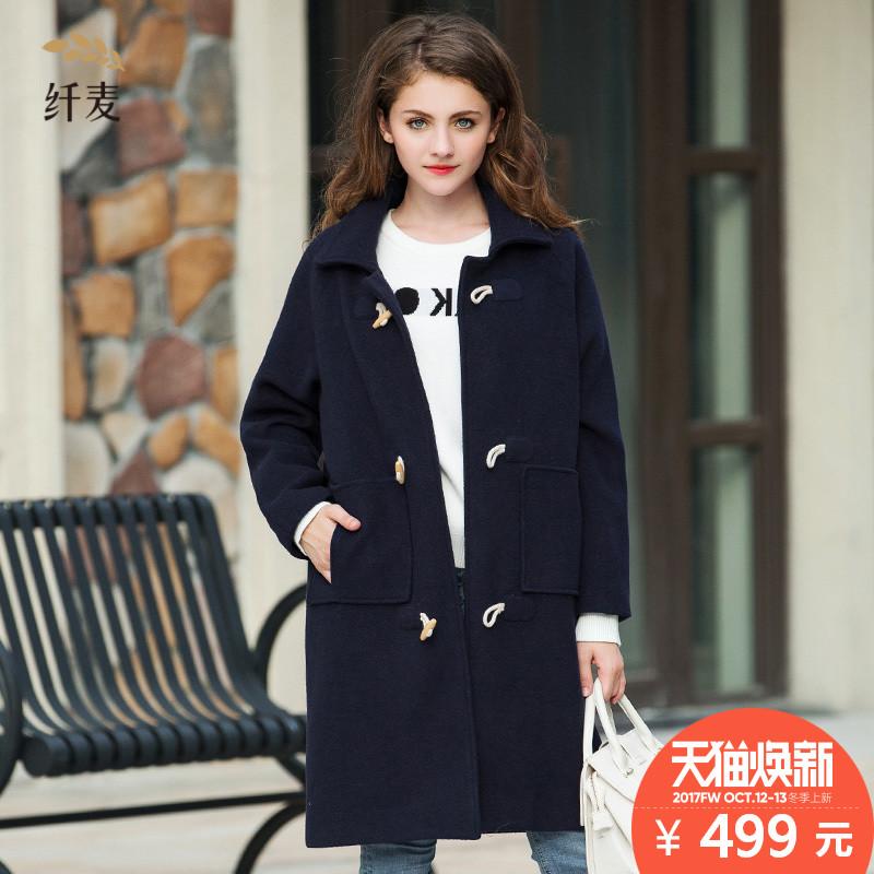 纤麦大码女装翻领长袖毛呢外套女中长款秋冬季韩版宽松呢子大衣女