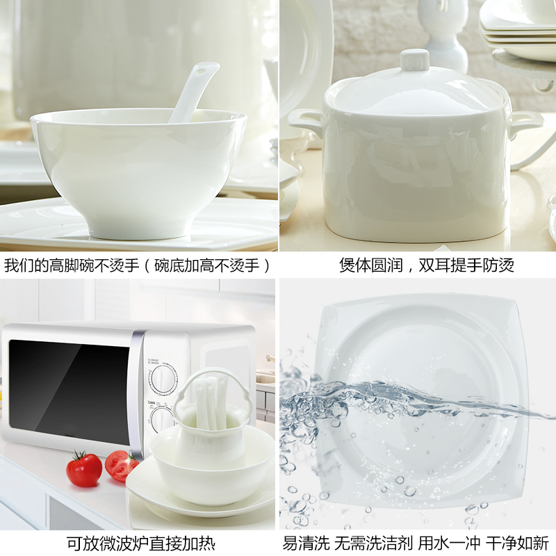 Orange leaf ipads porcelain tableware dishes suit household European - style Chinese dishes chopsticks combination MuBai jingdezhen ceramics