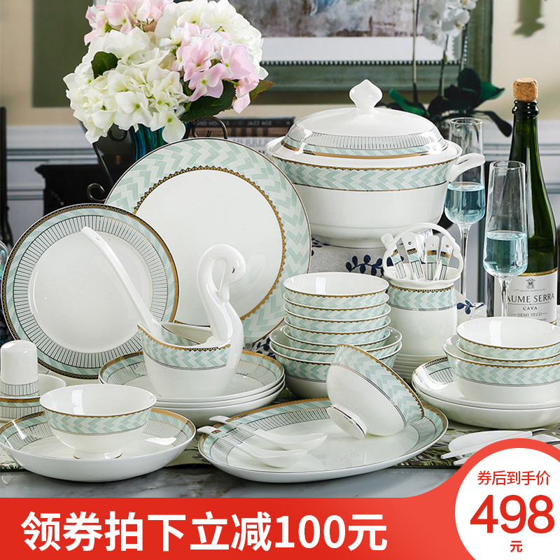 Orange leaf ipads porcelain tableware dishes suit household European - style combination notes in jingdezhen ceramics Chinese dishes chopsticks