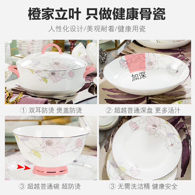 Orange leaf ipads porcelain tableware dishes suit Chinese style household European - style jingdezhen ceramics QingYing lotus dishes combination