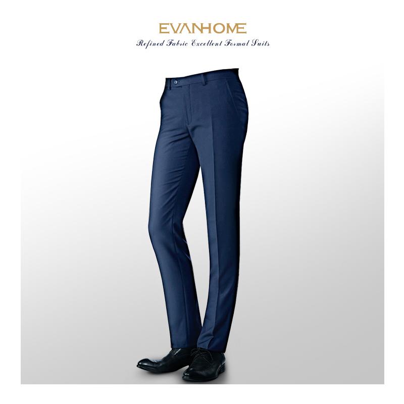 艾梵之家韩版修身款男士西裤商务正装上班职业免烫小脚西装长裤子